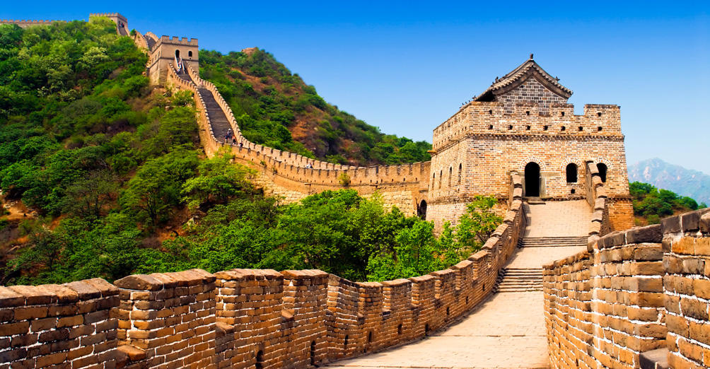 Pékin : visitez la Cité interdite et la Grande Muraille